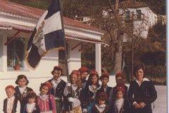 Εθνική εορτή στην πλατεία του χωριού